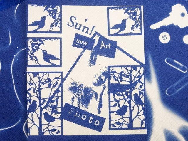 Sunprinting Watercolour Paper 12.5cm x 17.5cm - pack of 5