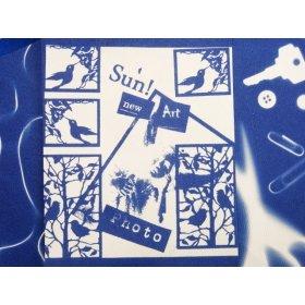 Sunprinting Watercolour Paper 12.5cm x 17.5cm - pack of 20